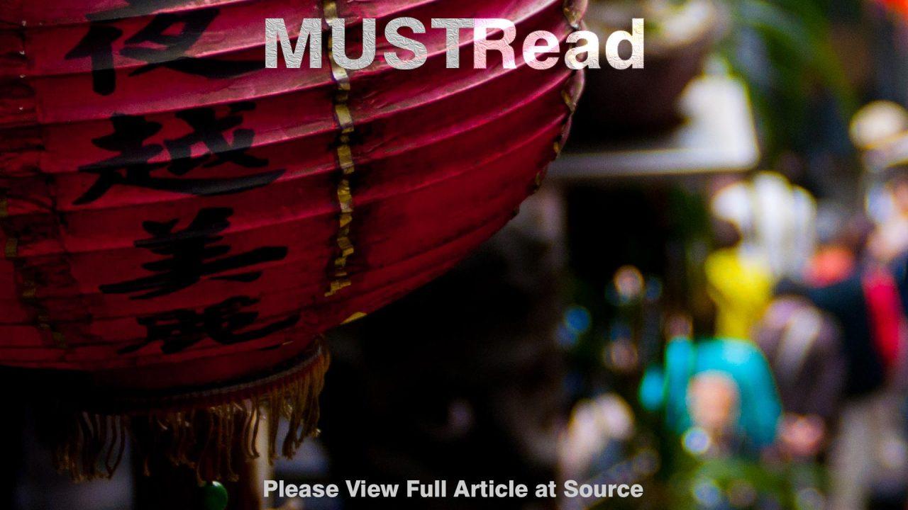 https://report.tw/wp-content/uploads/2019/12/Must_Read02-01-1280x720.jpg