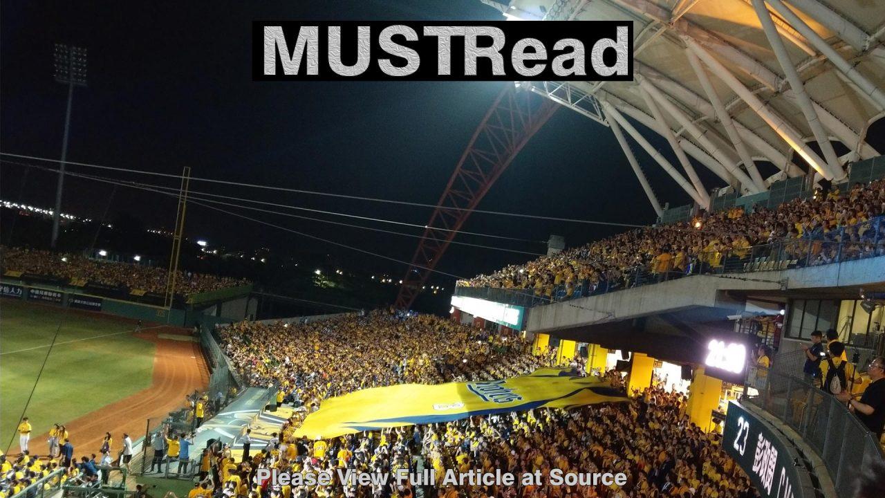https://report.tw/wp-content/uploads/2019/12/Must_Read12-01-1280x720.jpg