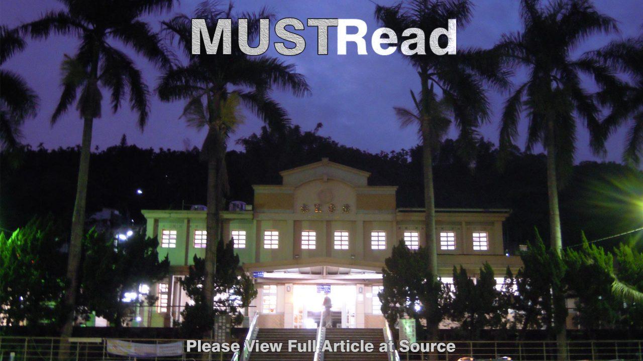 https://report.tw/wp-content/uploads/2019/12/Must_Read20-01-1280x720.jpg