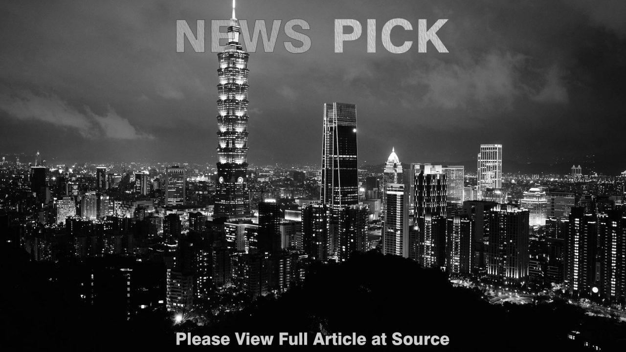 https://report.tw/wp-content/uploads/2019/12/News_Pick01-01-1280x720.jpg