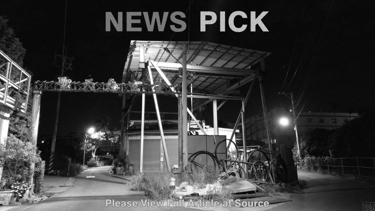 https://report.tw/wp-content/uploads/2019/12/News_Pick08-01-1280x720.jpg