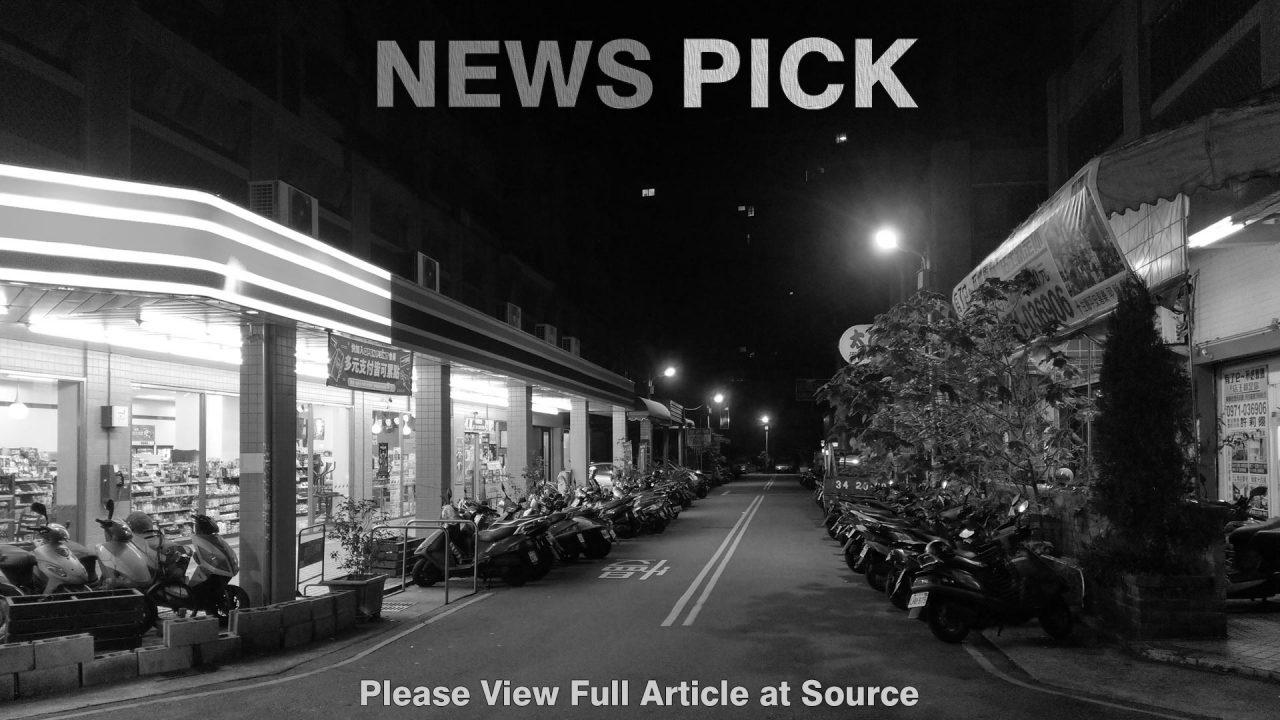 https://report.tw/wp-content/uploads/2019/12/News_Pick11-01-1280x720.jpg