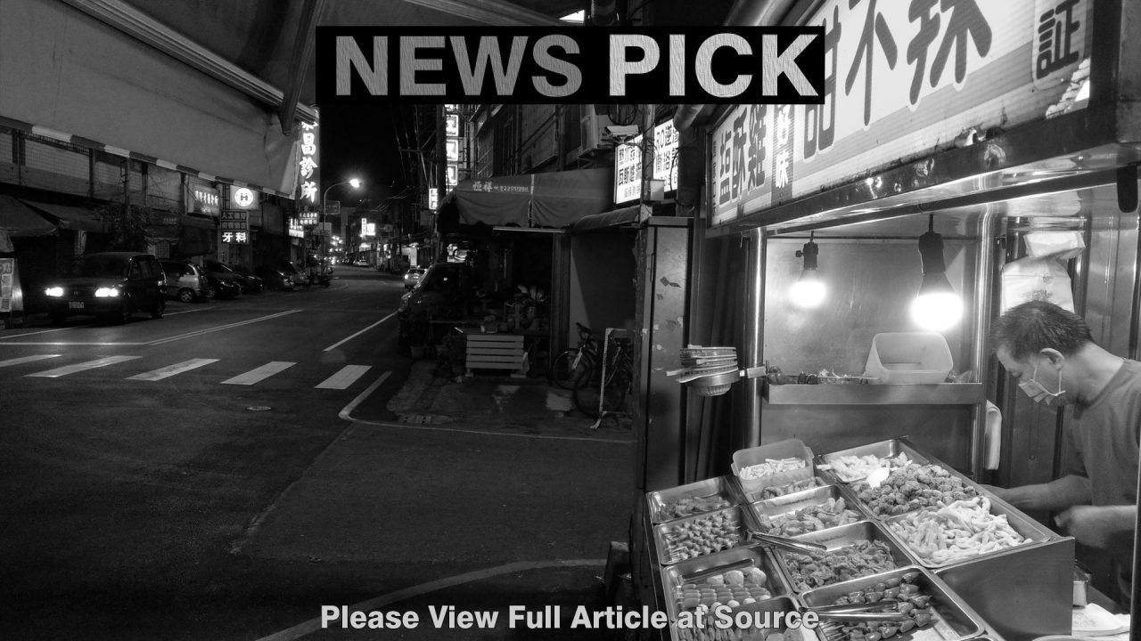 https://report.tw/wp-content/uploads/2019/12/News_Pick22-01-1280x720.jpg