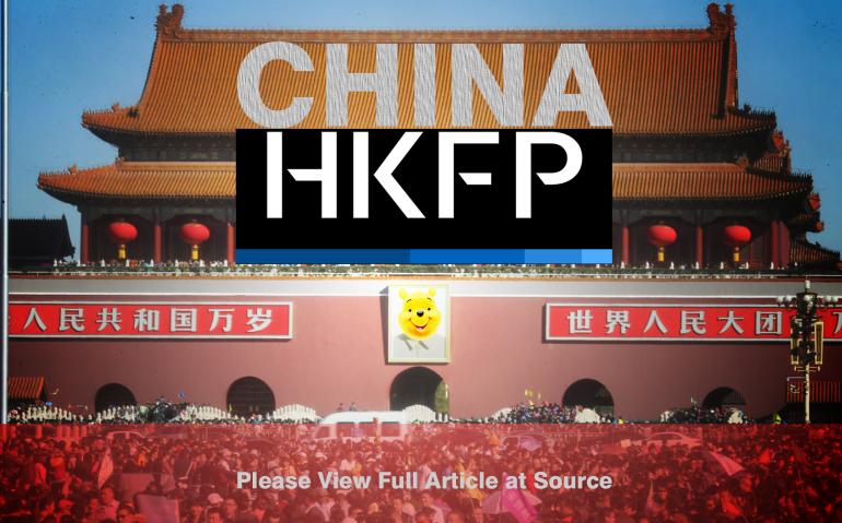CCP_Shit_HKFP