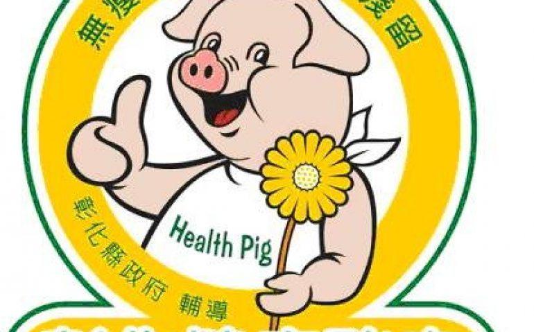 Health pig