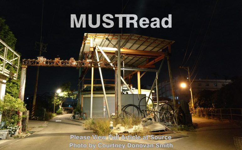 Must_Read08-01