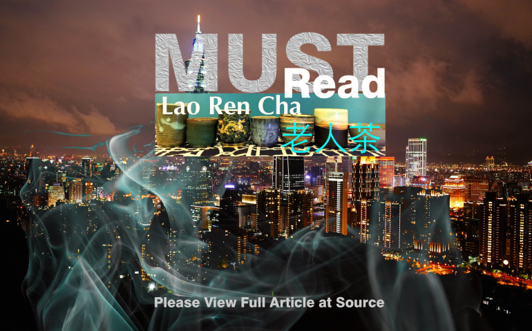 Must_Read_Lao_Ren_Cha