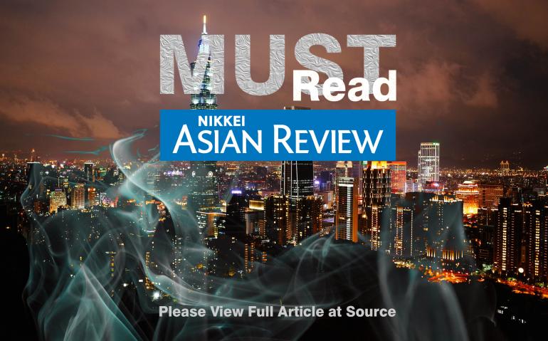 Must_Read_Nikkei