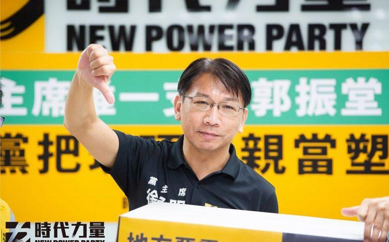 NPP_Hsu