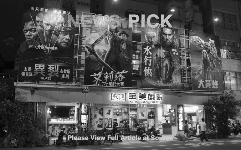 News_Pick03-01