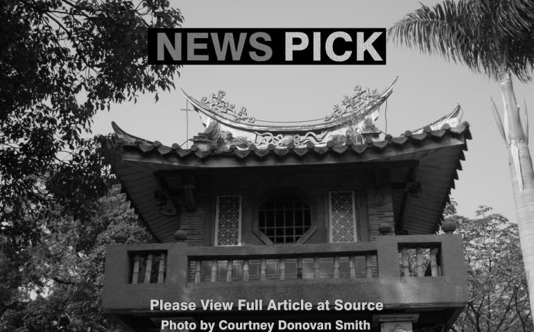 News_Pick16