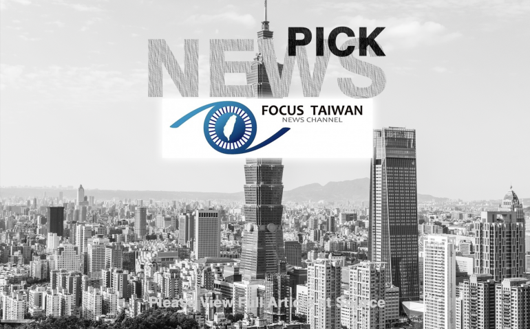 News_Pick_Focus