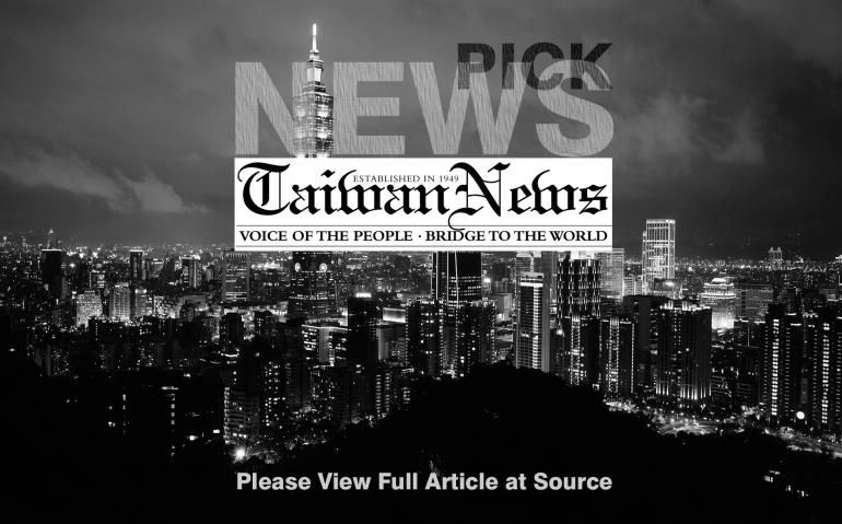 News_Pick_Taiwan_News